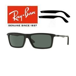 Branches rechange remplacement ray ban 4214
